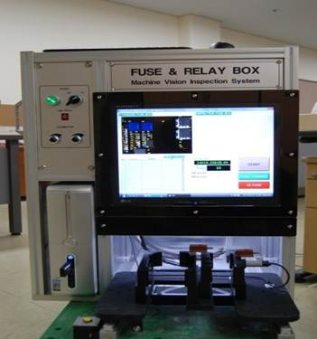 Fuse & Relay Box Inspection System